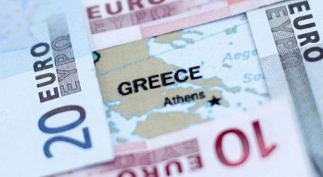 Υποχωρούν περαιτέρω οι αποδόσεις των 10ετών ελληνικών ομολόγων
