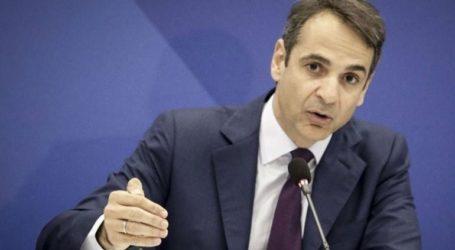 «Ο κ. Τσίπρας τόλμησε να προσβάλει ξανά τους Έλληνες»