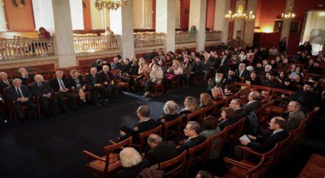 Στη Μεγάλη Αίθουσα του Πανεπιστημίου Αθηνών γιορτάστηκε η μέρα των Τριών Ιεραρχών