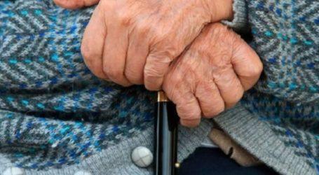 Ψέκασαν ηλικιωμένο με σπρέι και του άρπαξαν χρήματα και κινητό τηλέφωνο