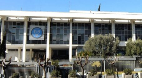 Δέκα υποτροφίες σε Έλληνες μαθητές για να φοιτήσουν σε αμερικανικό σχολείο, από την πρεσβεία των ΗΠΑ