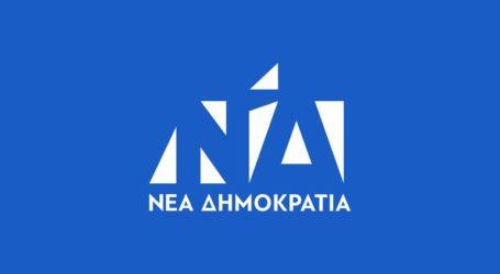 """Ανακοίνωση της ΝΔ για τη σύσταση της """"Ειδικής Γραμματείας Υποστήριξης Δράσεων Διοικητικής Ανασυγκρότησης"""""""