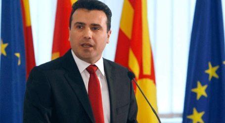«Θα συνεχίσουμε τις μεταρρυθμίσεις με στόχο την ένταξη στην Ευρωπαϊκή Ένωση»