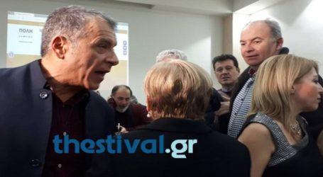"""""""Μας ξεπουλήσατε! Δεν έχετε θέση στη Θεσσαλονίκη"""""""