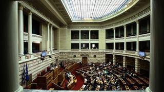 Κοινό τόπο σε έξι σημεία βρήκαν ΣΥΡΙΖΑ και ΝΔ στην Επιτροπή Αναθεώρησης του Συντάγματος
