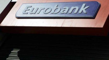 Στην ιταλική Cerved η EPS της Eurobank