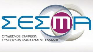 Οι σύμβουλοι μάνατζμεντ εκτιμούν πως η ελληνική οικονομία βρίσκεται σε πορεία σταδιακής ανάπτυξης