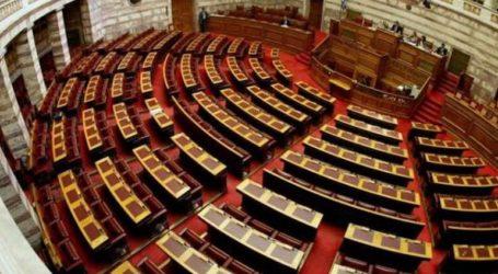 Σενάριο αλλαγής του κανονισμού της Βουλής για τη διάσωση κοινοβουλευτικών ομάδων μικρών κομμάτων