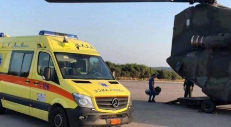 Με ελικόπτερο από την Αλόννησο στον Βόλο ηλικιωμένος με προβλήματα υγείας