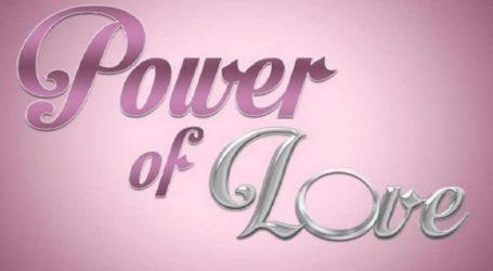 Power of love: Αυτοί είναι οι 14 παίκτες του ριάλιτι αγάπης!