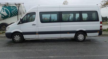 Το λεωφορείο του «Ιππόκαμπου» εγκαινιάζεται στην ετήσια εκδήλωση του Σωματείου στον Βόλο