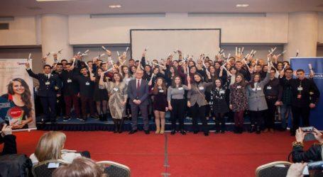 Βραβεύτηκαν οι αριστούχοι μαθητές από την Eurobank