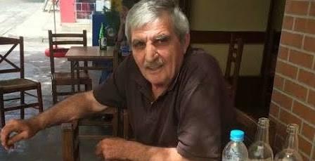 Έφυγε από τη ζωή συνταξιούχος του Κέντρου Υγείας Αλμυρού