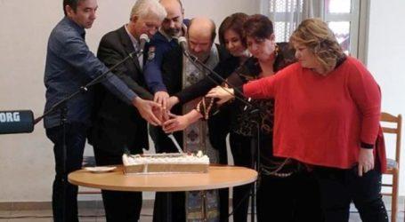 Εκοψε πίτα η 3η Δημοτική Κοινότητα του Δήμου Λαρισαίων