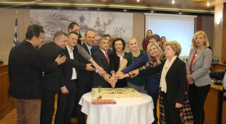Έκοψε την βασιλόπιτα ο Κώστας Αγοραστός στο Περιφερειακό Συμβούλιο Θεσσαλίας [εικόνες]