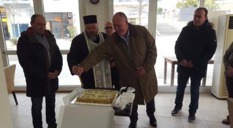 Το ΚΑΠΗ Βελεστίνου έκοψε την πίτα του [εικόνες]