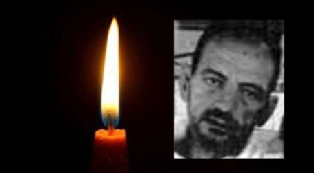 """""""Έφυγε"""" από τη ζωή 56χρονος Λαρισαίος"""