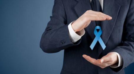 Ενημερωτική εκδήλωση για τον «Καρκίνο του Προστάτη» στον Βόλο