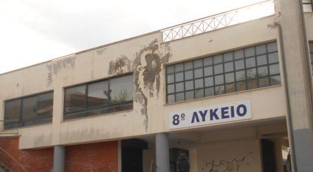Σε άθλια κατάσταση τα σχολεία στον Βόλο, καταγγέλει η Λαϊκή Συσπείρωση