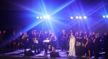 Η «Κιθαριστική Ορχήστρα Βόλου» στην Ελληνογαλλική Σχολή «Αγιος Ιωσήφ»