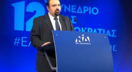 Χρ. Τριαντόπουλος: Ο Δ. Σιούφας σημείο αναφοράς για τους νεότερους