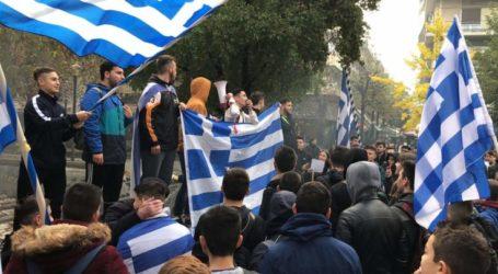 Μπαράζ διαμαρτυριών σήμερα στη Λάρισα για τη Μακεδονία – Πολίτες μέχρι και… τρακτέρ στο κέντρο της πόλης!