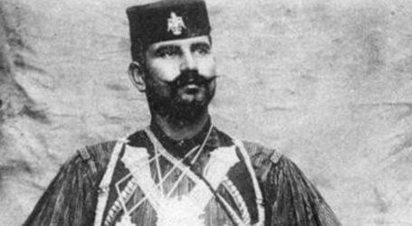 Ο άγνωστος Πηλιορείτης ήρωας του Μακεδονικού αγώνα