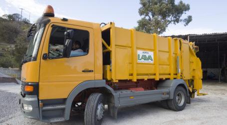 Η ΛΑΒΑ συνεχίζει να στηρίζει έμπρακτα την τοπική κοινωνία της Νισύρου