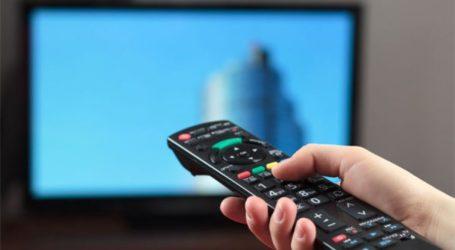 Ο Δήμος Αλμυρού συμμετέχει στο πρόγραμμα «Ελεύθερης Κάλυψης της Ελληνικής Τηλεόρασης»