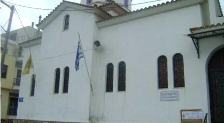 Πανηγύρεις Αγίου Αντωνίου στην Μητρόπολη Δημητριάδος