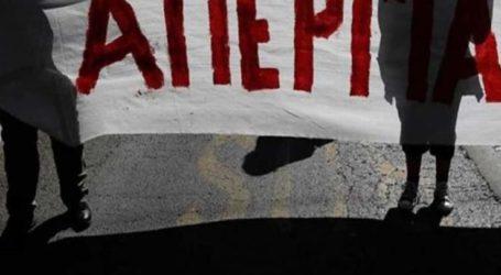 Απεργούν τη Δευτέρα οι δάσκαλοι στην Ελασσόνα – Αντιτίθενται στο νέο σύστημα διορισμών