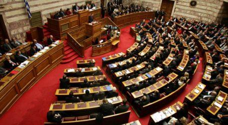 Εξαφανίζονται οι μικροί της Βουλής