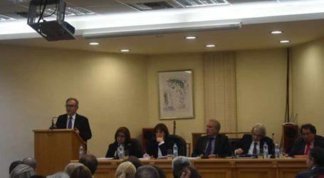 Το οικονομικό έγκλημα και η διαφθορά αναπτύχθηκαν σε εκδήλωση από τον Δικηγορικό Σύλλογο Λάρισας (φωτο)