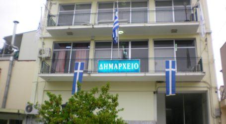 Πέρασε με την… τρίτη ο προϋπολογισμός στον Δήμο Ρήγα Φεραίου