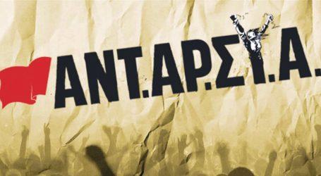 ΑΝΤΑΡΣΥΑ εναντίον ΣΥΡΙΖΑ: Μόνο με τα ΜΑΤ μπορείς να κυβερνάς
