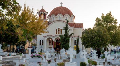 Θεία Λειτουργία και τις Κυριακές στον νέο Κοιμητηριακό Ναό