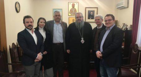 Εθιμοτυπική επίσκεψη της Ελληνικής Μαθηματικής Εταιρείας στον Μητροπολίτη Λαρίσης Ιερώνυμο