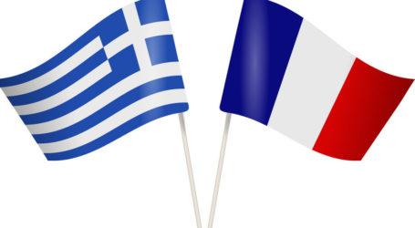 Κοπή πίτας του Ελληνογαλλικού Συνδέσμου στον Βόλο