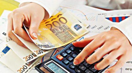Φύλλο και φτερό τα βιβλία κατασκευαστικής εταιρείας στη Λάρισα για εικονικά τιμολόγια άνω των 10 εκ. ευρώ!
