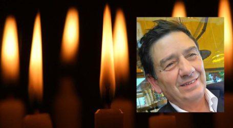 """""""Έφυγε"""" από τη ζωή ο τέως αστυνομικός διευθυντής Λάρισας Νίκος Γάτσιος"""