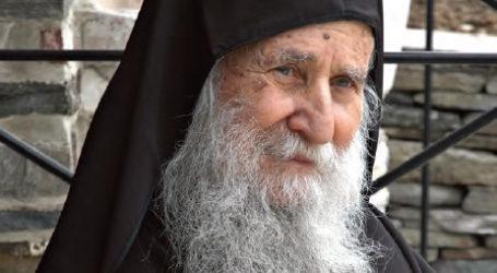 Παρουσιάζεται ο τόμος για τον Γέροντα Ιωσήφ Βατοπαιδινό στον Βόλο
