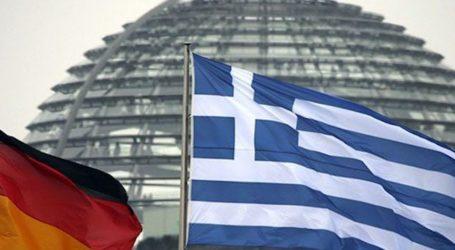 Ημερίδα για τις ελληνογερμανικές οικονομικές σχέσεις στον Βόλο