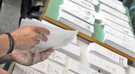 Δεν «κλείνουν» ψηφοδέλτιο…