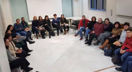 """Εκπαιδευτικό πρόγραμμα του δήμου Λαρισαίων: """"Η Δυναμική των Διαπροσωπικών Σχέσεων στον Εργασιακό Χώρο"""""""