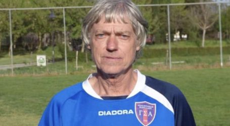 Θλίψη για τον χαμό του Χρήστου Στεργιόπουλου – Θρηνεί το ποδόσφαιρο της Λάρισας