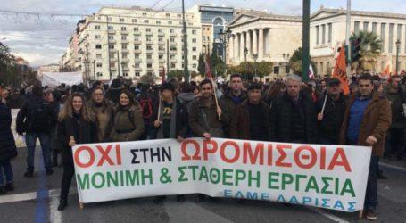 Στην πανελλαδική διαμαρτυρία στην Αθήνα Λαρισαίοι καθηγητές (φωτό)