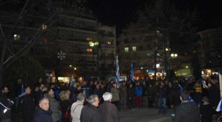 Πλήθος κόσμου στην συγκέντρωση της Λάρισας για τη Μακεδονία (φωτο)