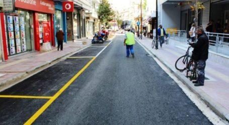 Προσωρινές κυκλοφοριακές ρυθμίσεις στην Μανδηλαρά, στη Λάρισα