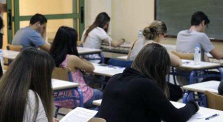 103 Λαρισαίοι μαθητές διαγωνίστηκαν στη δεύτερη φάση του μαθηματικού διαγωνισμού