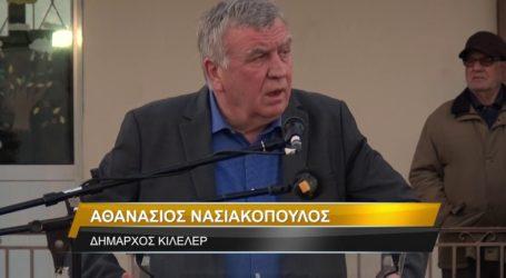 Απάντηση Νασιακόπουλου σε ανάρτηση του Πασχούδη: «Ο δήμος μας ένα συνεχές εργοτάξιο»